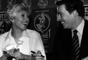 Wanda Richert and Jerry Orbach